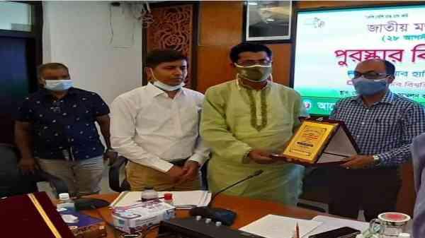 বরগুনায় জাতীয় মৎস্য সপ্তাহের উদ্বোধন করেন জেলা প্রশাসক